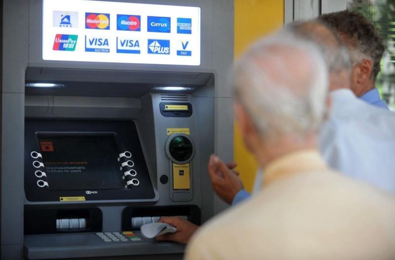 Νέο... capital control: Περιορισμός αναλήψεων από σήμερα - Πόσα χρήματα μπορείτε να κατεβάσετε από τα ΑΤΜ;