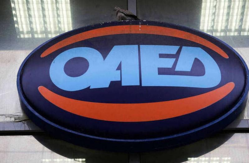 ΟΑΕΔ Κορωνοϊός: Παράταση στο επίδομα ανεργίας - Ποιοι οι δικαιούχοι;