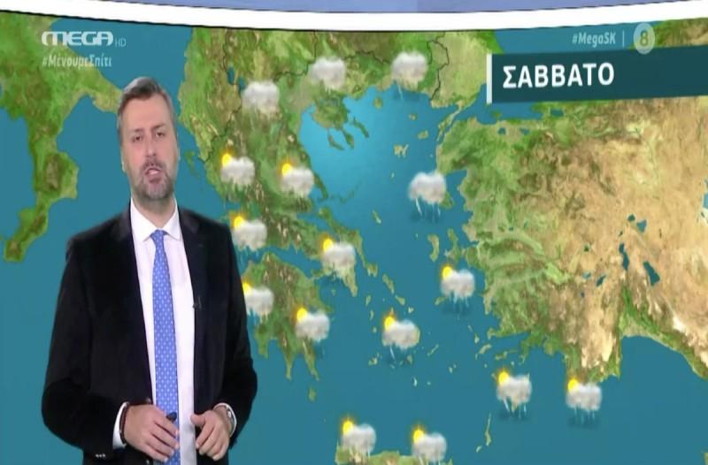 «Βροχές και καταιγίδες μέχρι…» - Προειδοποίηση από τον Γιάννη Καλλιάνο (video)
