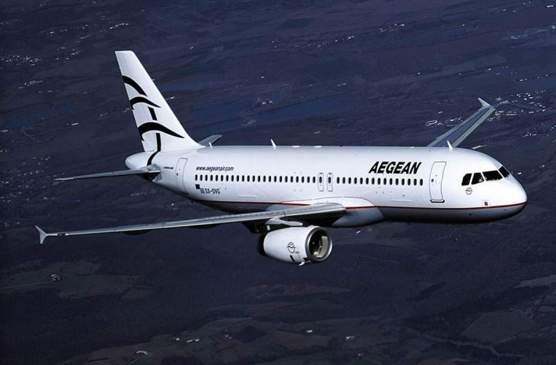 Aegean: Έκτακτη ανακοίνωση για πτήσεις εξωτερικού
