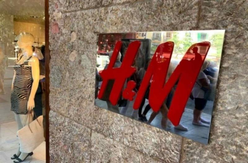Online προσφορές από το H&M - Παντελόνι καμπάνα μόνο με 9,99€