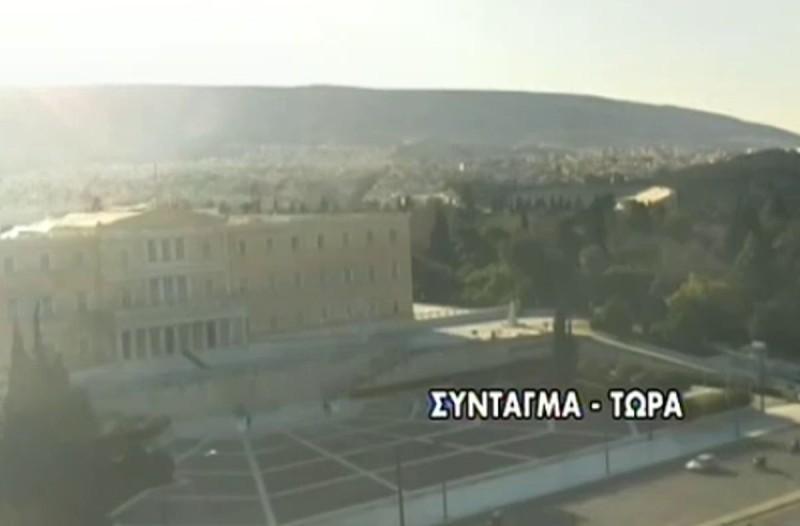 Πόλη φάντασμα η Αθήνα λόγω κορωνοϊού: Live εικόνα από Σύνταγμα – Ομόνοια