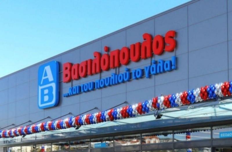 ΑΒ Βασιλόπουλος - κορωνοϊός: Με αυτόν τον τρόπο θα κάνετε τα ψώνια σας