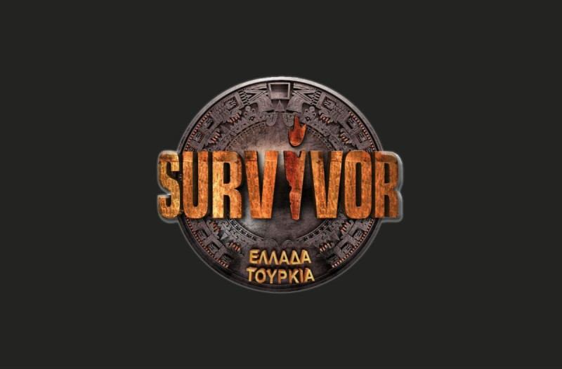 Survivor: Στο... tinder πρώην παίκτης του ριάλιτι επιβίωσης