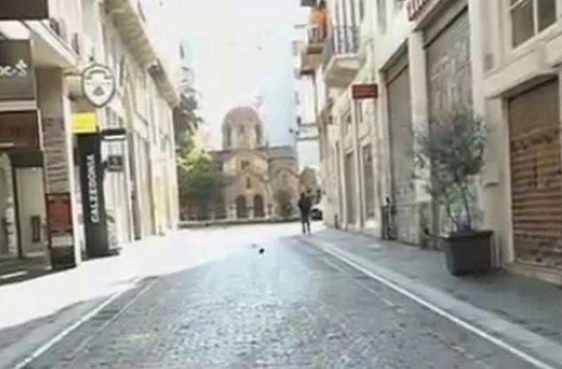 Έρημο το κέντρο της Αθήνας: Εικόνες θλίψης