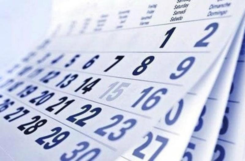 Ποιοι γιορτάζουν σήμερα, Τετάρτη 25 Μαρτίου, σύμφωνα με το εορτολόγιο!