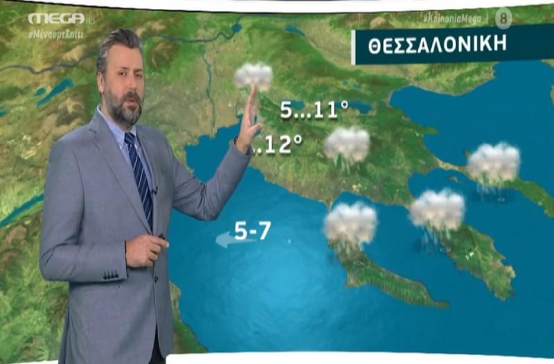 «Έρχεται ένα σύστημα βροχοπτώσεων που θα σαρώσει... Προσέξτε...!» - Προειδοποίηση από τον Γιάννη Καλλιάνο (Video)