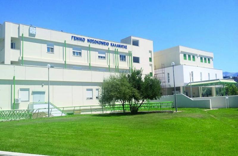 Κορωνοϊός: Καρδιολόγος το πρώτο επιβεβαιωμένο κρούσμα στην Καλαμάτα!