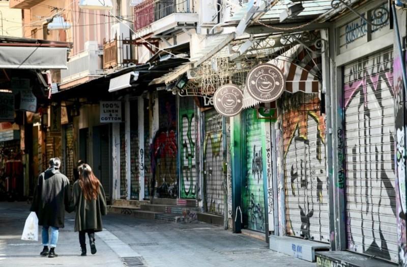 Κορωνοϊός: Αυτά τα καταστήματα θα παραμείνουν κλειστά λόγω της καραντίνας