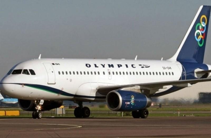 Έκτακτη ανακοίνωση από την Olympic Air: Αναστολή πτήσεων - Ποιες θα εκτελούνται