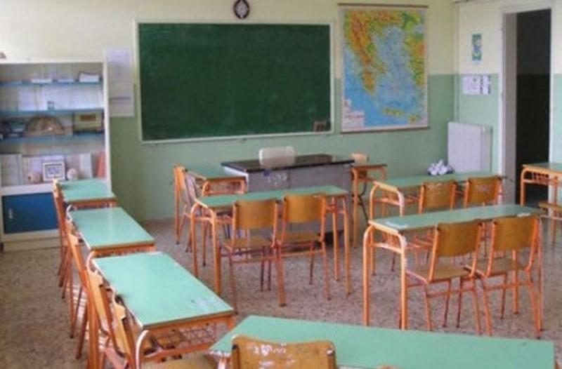 Κορονοϊός: Έτσι θα ενημερωθούν οι γονείς για τους βαθμούς μαθητών Δημοτικού