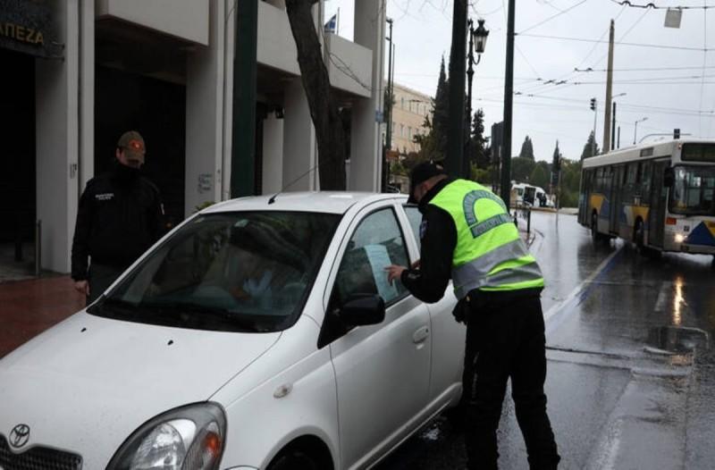 Απαγόρευση κυκλοφορίας: Πάνω από 2.000 παραβάσεις την Πέμπτη (2/4) - Στις 9 οι συλλήψεις