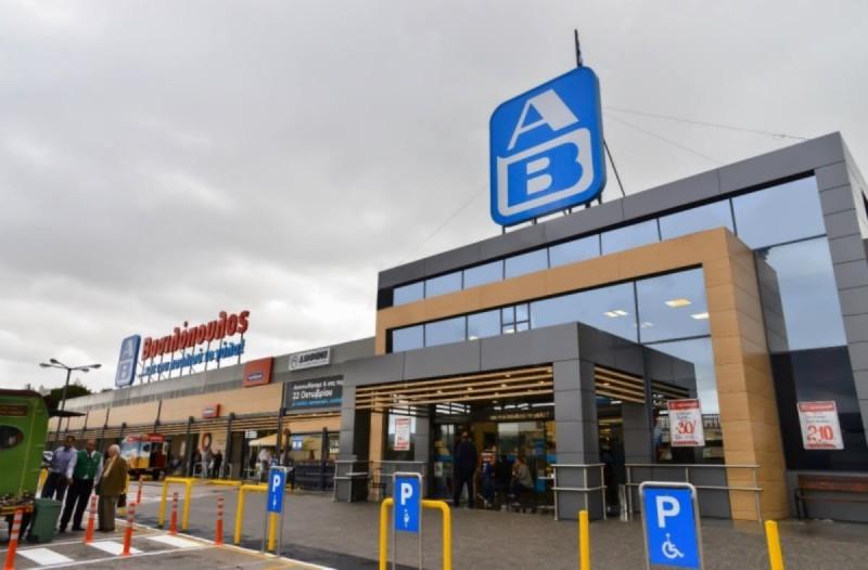 ΑΒ Βασιλόπουλος - Αγοράστε τρία προϊόντα απολύμανσης και καθαρισμού μόνο με 9,99€