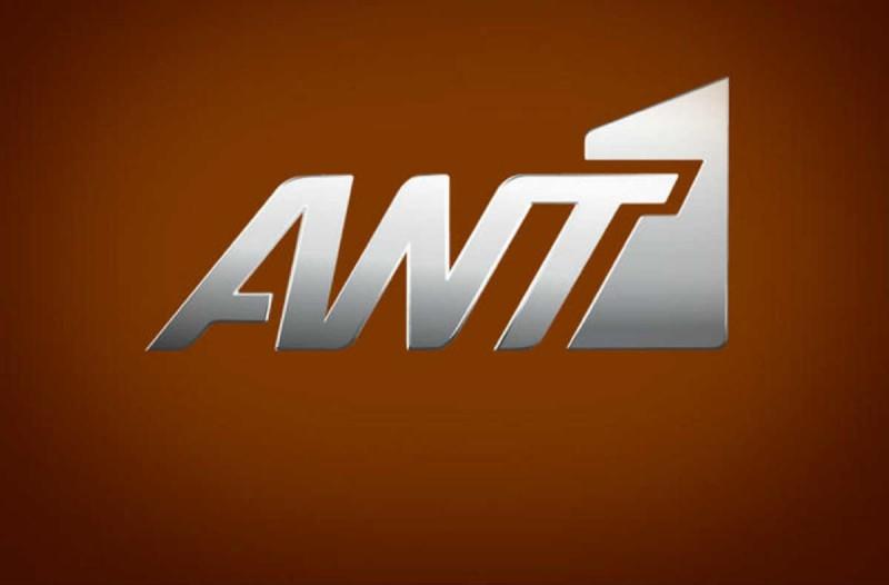 Πανικός στον Ant1