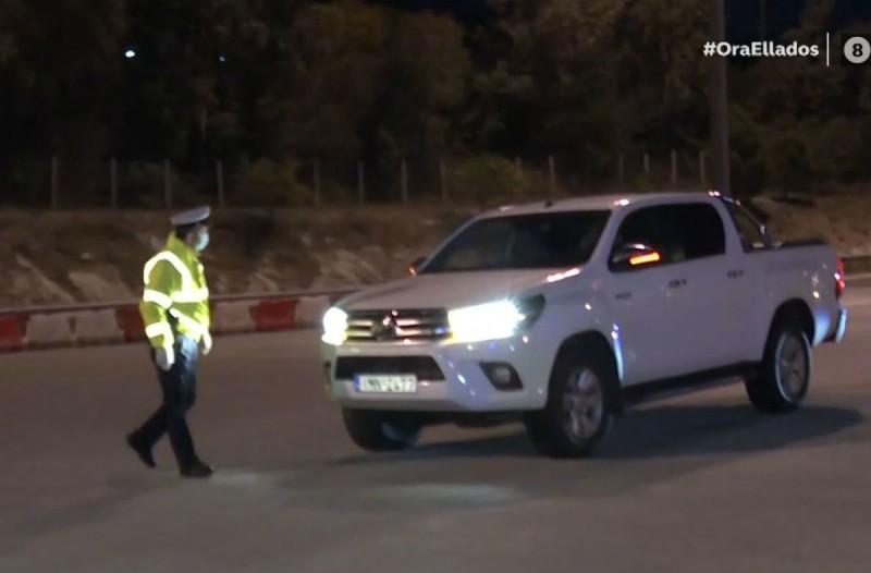 Απαγόρευση κυκλοφορίας: Σε αυτά τα διόδια έχουν στηθεί μπλόκα της Αστυνομίας - Πρόστιμο και... πίσω στο σπίτι για τους οδηγούς (Video)