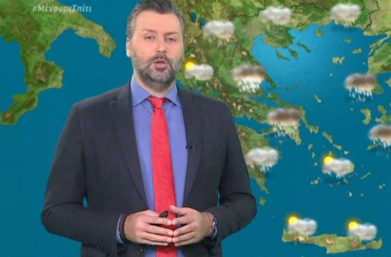 «Μουντός ο καιρός με πέρασμα καταιγίδων... Προσοχή...» - «Καμπανάκι» από τον Γιάννη Καλλιάνο (Video)