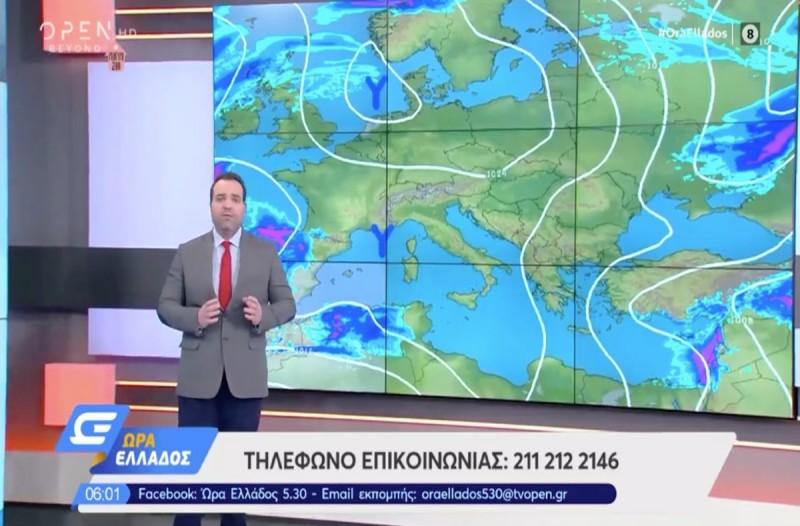 «Καλά νέα από τον καιρό για τον κορωνοϊό, αλλάζει το σκηνικό προς το Πάσχα» - Ο Κλέαρχος Μαρουσάκης προειδοποιεί (video)