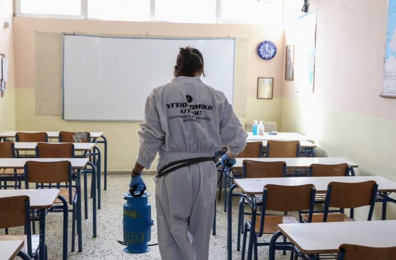 Επιστροφή στα θρανιά: Μέρα παρά μέρα τα μαθήματα και μισοί μισοί οι μαθητές!