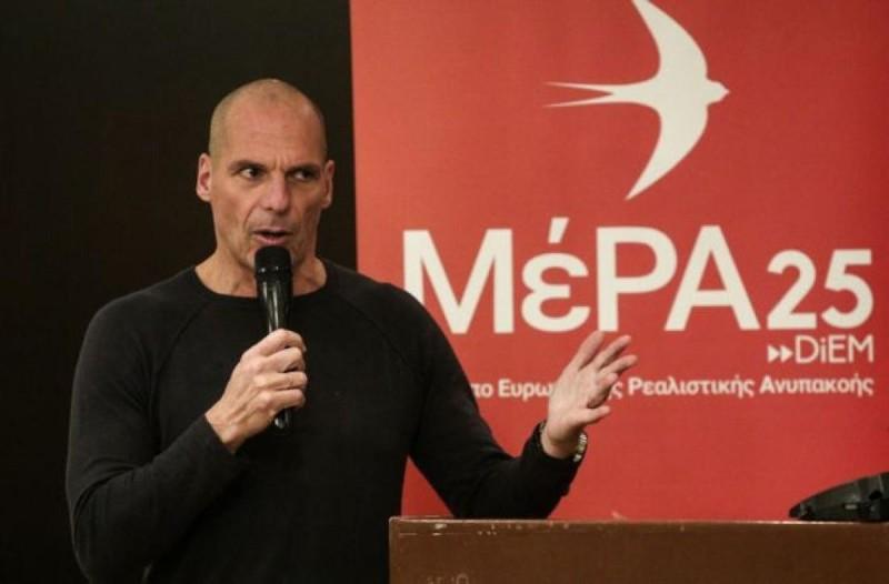 Κορωνοϊός: Και ο Γιάνης Βαρουφάκης με τους βουλευτές του δίνουν το 50% του μισθού τους για τον κορωνοϊό