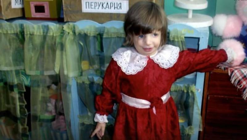 κοριτσάκι ορφανοτροφείο