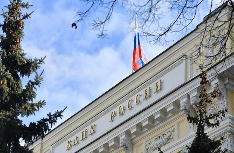 Κορωνοϊός: Συναγερμός στην Κεντρική Τράπεζα της Ρωσίας - 100 εργαζόμενοι βρέθηκαν θετικοί