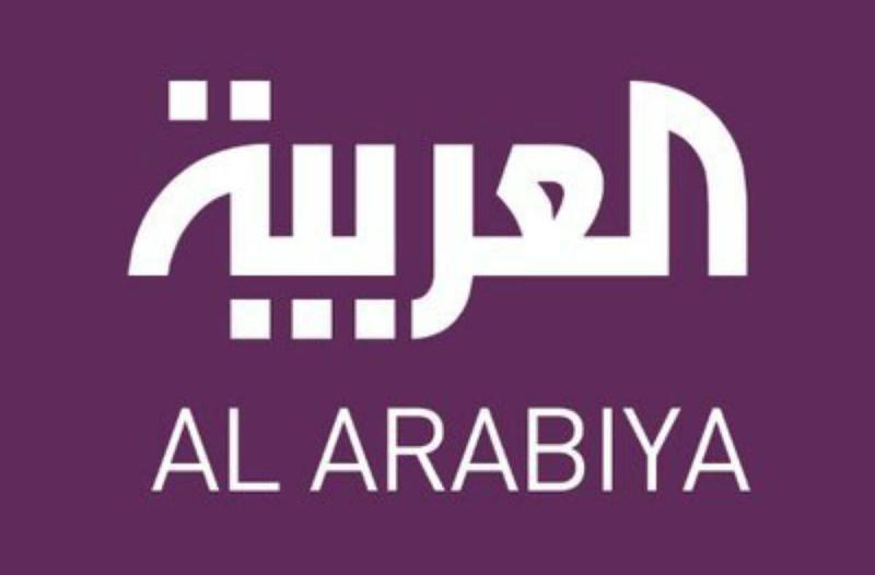 Το ειδησεογραφικό κανάλι Al Arabiya προστίθεται στη συνδρομητική πλατφόρμα της COSMOTE TV