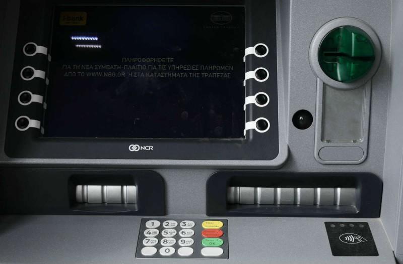 Προσοχή κίνδυνος: Τι θα γίνει αν βάλετε ανάποδα το PIN στο ATM;