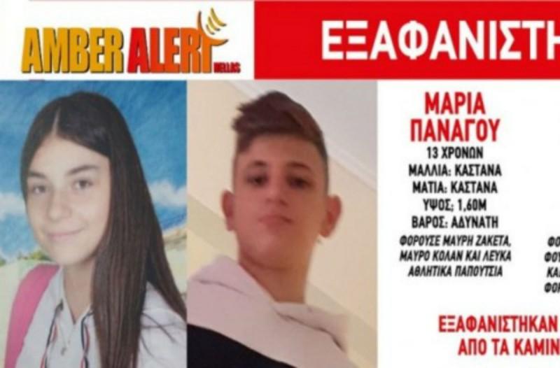 Ραγδαίες εξελίξεις με τα δυο παιδιά που εξαφανίστηκαν από τα Καμίνια