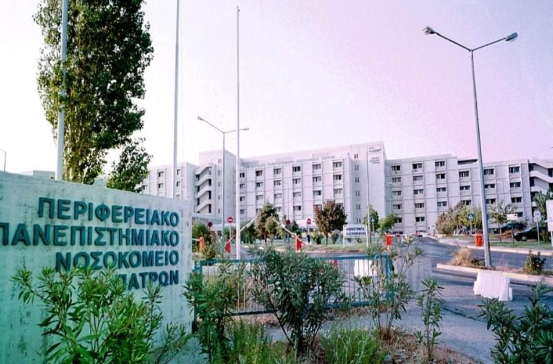 Κορωνοϊός - Πάτρα: Θεραπεύτηκε και η τελευταία ασθενής στο νοσοκομείο του Ρίου