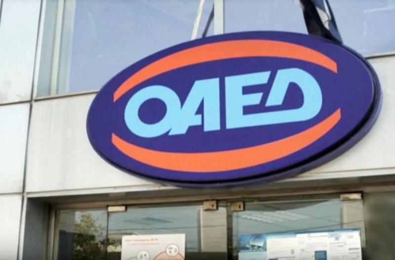 Νέα παράταση στα επιδόματα ανεργίας του ΟΑΕΔ