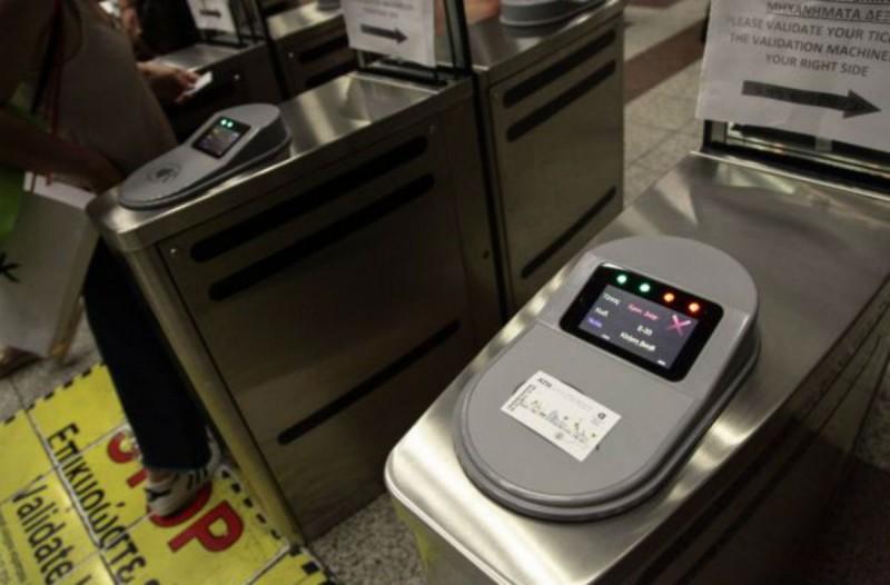 Ανακοίνωση από τον ΟΑΣΑ: Πως θα αποζημιωθούν οι κάτοχοι καρτών για το lockdown (Video)