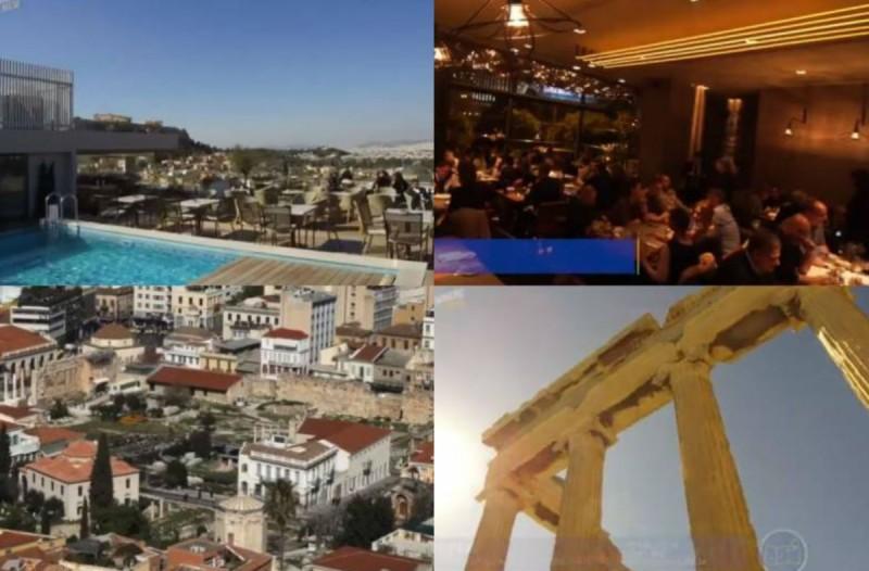 Ryanair: Βίντεο-διαφήμιση για την Ελλάδα - Σας περιμένει από τις 15 Ιουνίου