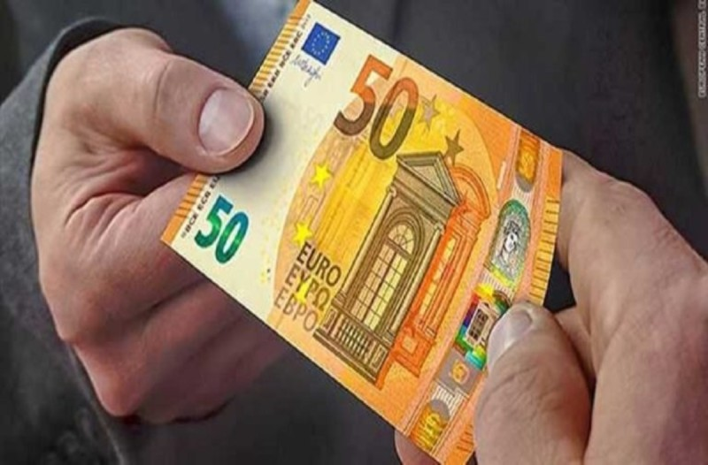 Αυτό κάνουν τα ΑΤΜ στο χαρτονόμισμα των 50 ευρώ - Αν έχετε ένα από αυτά δώστε το πίσω