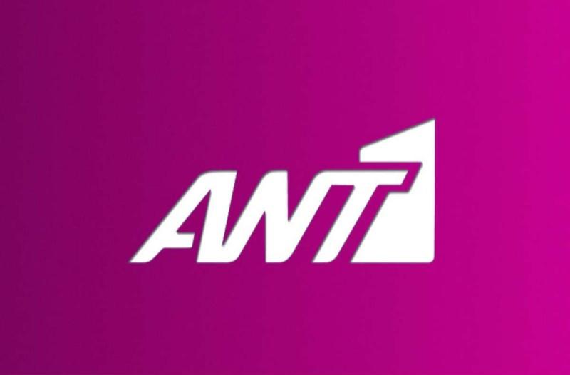 Τέλος εποχής για εκπομπή του ANT1