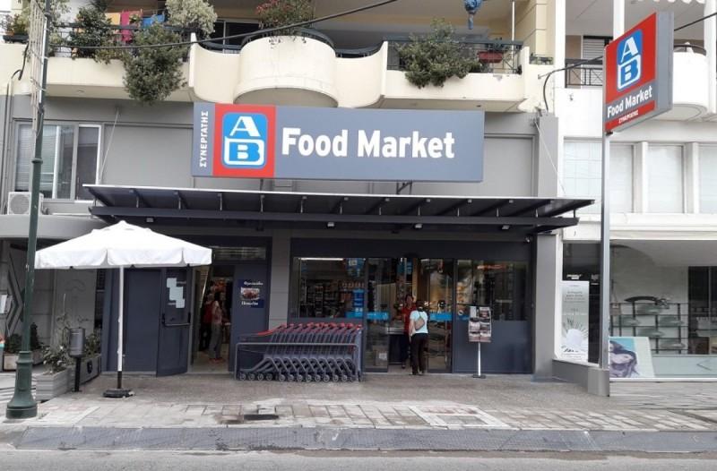 ΑΒ Βασιλόπουλος: Η καραντίνα έβαλε «φωτιά» στην αλυσίδα σούπερ μάρκετ