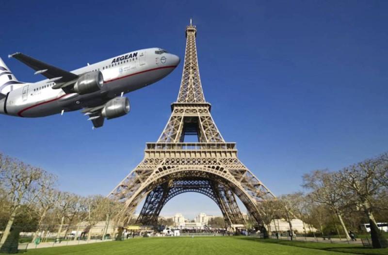 Απίθανη προσφορά Aegean: Με 56 ευρώ στο Παρίσι