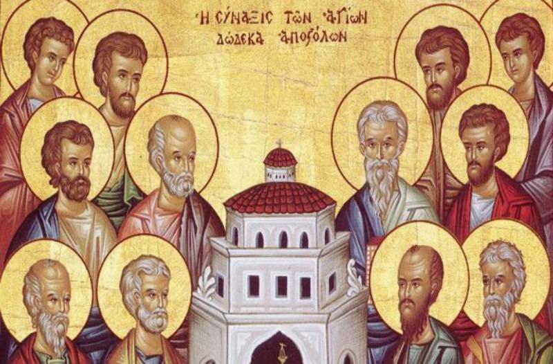 Σύναξη των Αγίων Δώδεκα Αποστόλων: Η μεγάλη γιορτή της Ορθοδοξίας που τιμάται σήμερα, 30 Ιουνίου