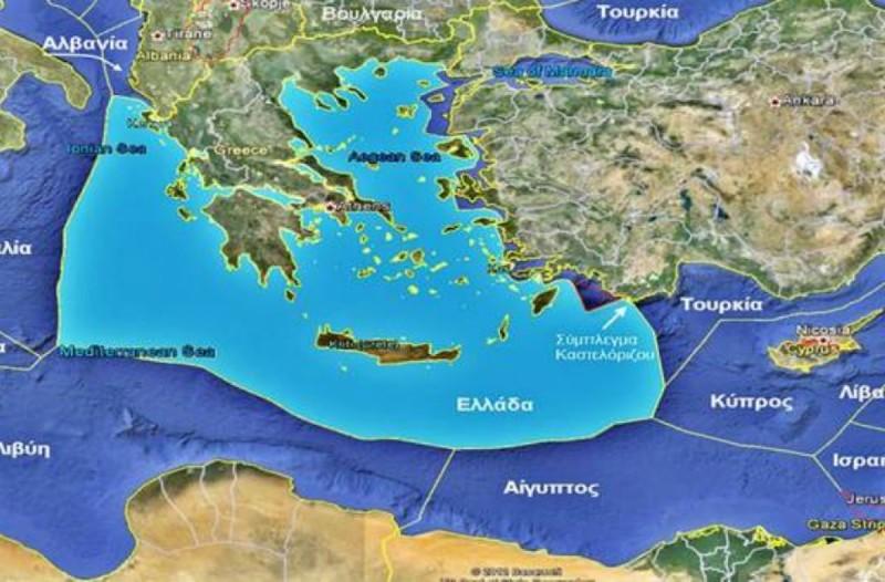 ΑΟΖ: Συμφωνία Ελλάδας - Ιταλίας για την οριοθέτηση θαλάσσιων ζωνών ...
