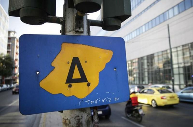 Τέλος ο δακτύλιος στο κέντρο της Αθήνας - Πότε επιστρέφει