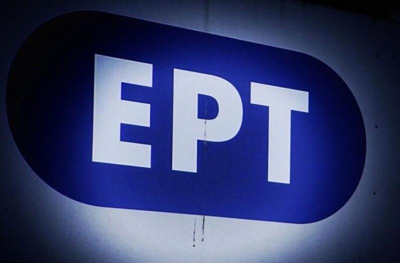 Ραγδαίες εξελίξεις στην ΕΡΤ - Αλλαγή προσώπων στο κανάλι