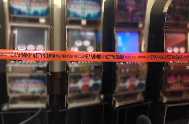 Έκλεισε παράνομο καζίνο στην Αττική μετά από έφοδο
