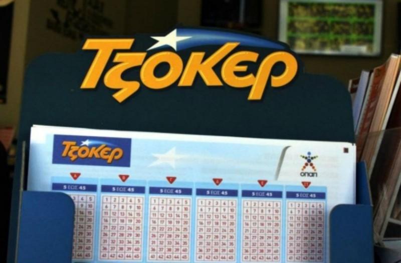 Κλήρωση Τζόκερ: Οι τυχεροί αριθμοί για τα 11.500.000 ευρώ