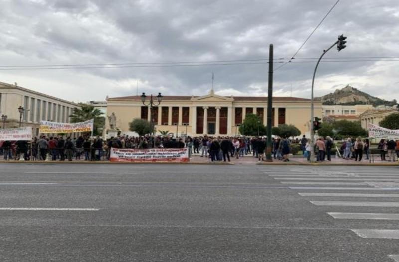 Έκλεισε το κέντρο της Αθήνας: Κινητοποίηση των εκπαιδευτικών