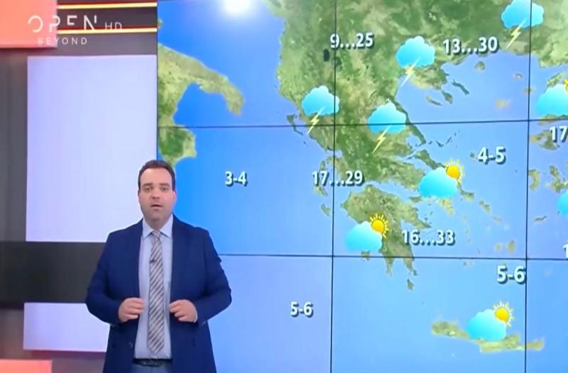 «Προσοχή στους κεραυνούς σε αυτά τα μέρη της Ελλάδας» - Ο Κλέαρχος Μαρουσάκης προειδοποιεί