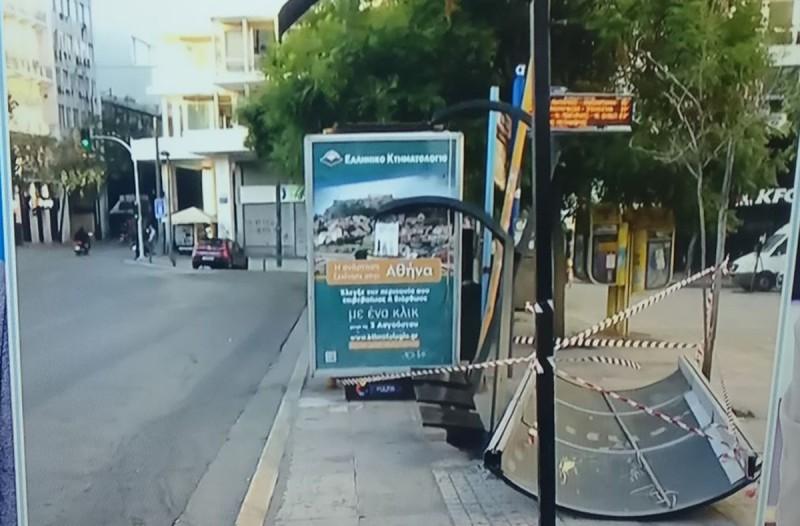 Πρωινό σοκ: Λεωφορείο έπεσε σε στάση και τραυμάτισε γυναίκα