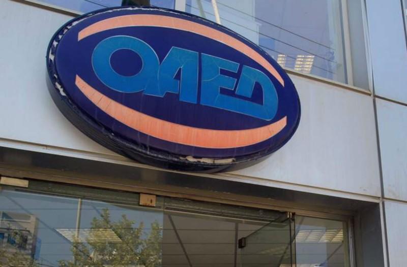 ΟΑΕΔ: Έρχονται 36.500 προσλήψεις εποχικών