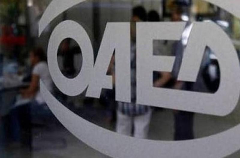 Ανάσα από τον ΟΑΕΔ: Αυτοί παίρνουν παράταση για το επίδομα ανεργίας