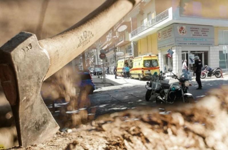 Επίθεση με τσεκούρι στην Κοζάνη: Συγκλονιστικές μαρτυρίες -