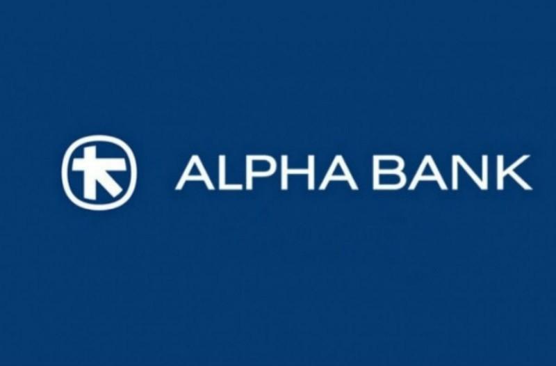 Αναστάτωση σε πελάτες της Alpha Bank - Η ανακοίνωση της τράπεζας