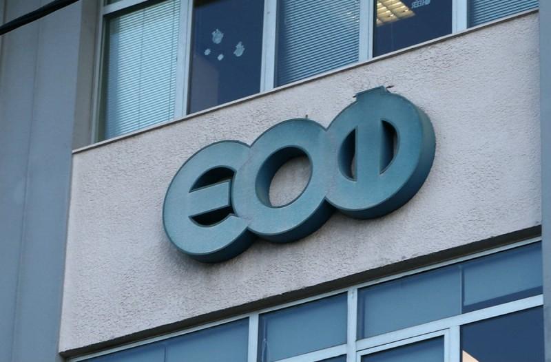 ΕΟΦ: Προϊόν διαφημίζεται και διακινείται χωρίς άδεια (photo)